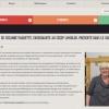 Blogue-Cegep-Limoilou-22-05-2014_W